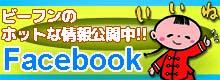 FB banner_1