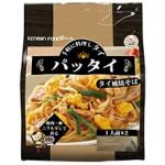 (pac合成)手軽に料理しタイ-パッタイ