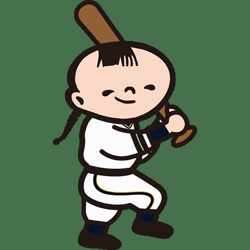 野球坊や(左打ち)