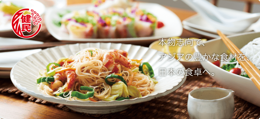 Rice noodles and Kenmin Foods