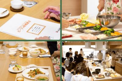 ケンミンキッチン講習会の流れ
