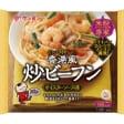 米粉専家 炒ビーフン