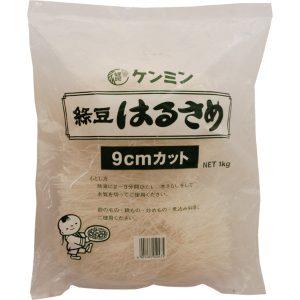 緑豆はるさめ9cm 業務用 1kg