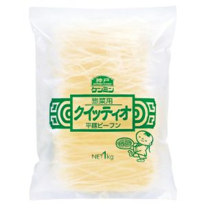 惣菜用クイッティオ 1kg