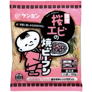 調理桜エビの焼ビーフン