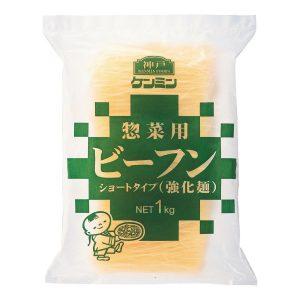 惣菜用ビーフン (1kg・10㎏)