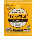 お米の平めんでつくったパッタイ (タイ風焼ビーフン) (180g×2)