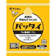 お米の平めんでつくったパッタイ(タイ風焼ビーフン)(180g×2)