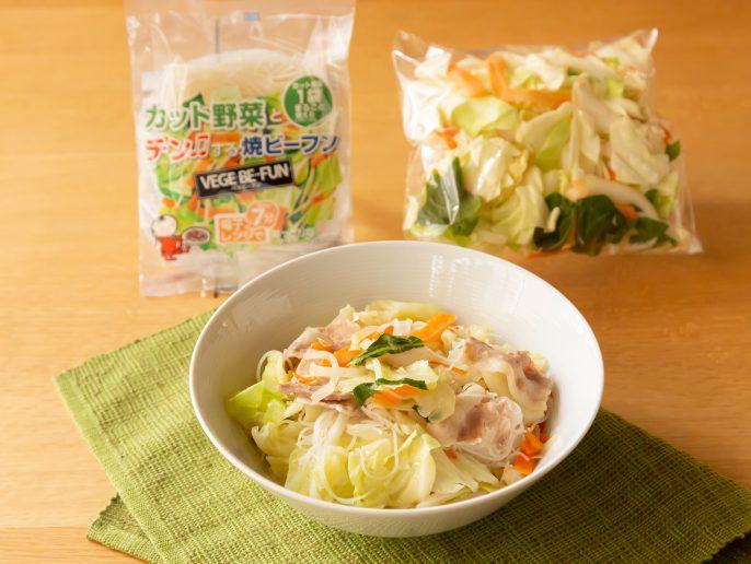 ベジビーフン[ VEGE BE-FUN ]カット野菜とチンする焼ビーフンの作り方