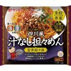 非公開: 米粉専家 四川風汁なし坦々めん 甘辛坦々味