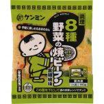 調理8種野菜の焼ビーフン (黒胡椒味) (180g×2)