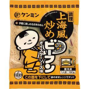調理上海風炒めビーフン