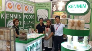 Thaifex2015 photo (2)