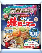 B-Three「魔法のパンツ」が当たる!!『B4キャンペーン2018』 実施のお知らせ!!