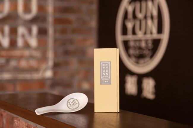 「YUNYUN」はおかげさまで2018年11月22日(木)リニューアルオープン1周年を迎えます。