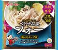 フライパンひとつでおうちの食卓がアジアのお洒落なお店に!米粉専家シリーズ「タイ風焼きそばパッタイ」を新発売