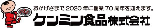 """港街""""神戸""""の企業として神戸を盛り上げます 神戸で開催される関西球団オリックス戦を応援「オリックスカラーの焼ビーフン」4/18(木)に5,000個配布!!"""