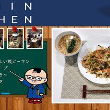 ケンミンキッチン講習会2019年5月24日(金)