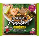 タイ風焼そば パッタイ 甘辛ナンプラー風味