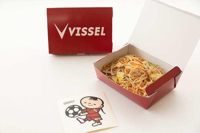ヴィッセル神戸ホームゲーム「ケンミン焼ビーフンDAY」開催決定!エスコートキッズ参加権が当たるキャンペーン実施