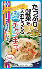 売上10倍拡大のヒット『野菜を入れてつくる』シリーズ 新商品『はるさめの炒め物』を9月1日(日)発売