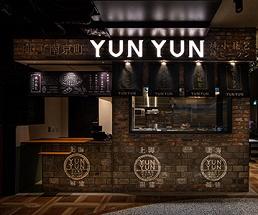 YUNYUN 大丸心斎橋店