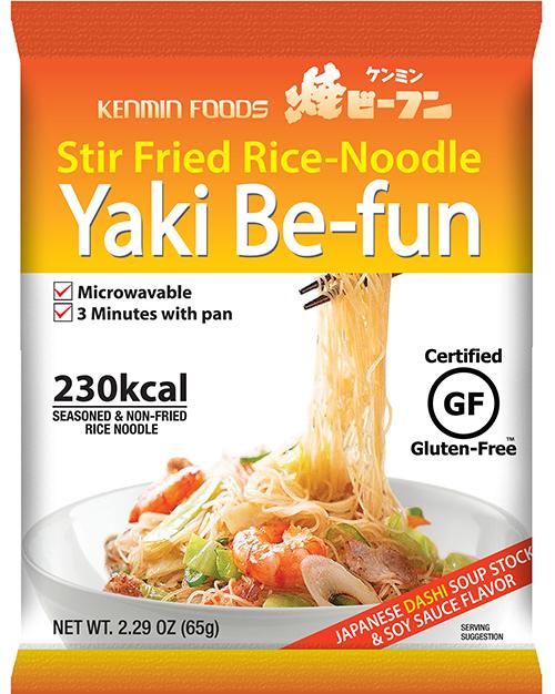 主力看板商品「ケンミン焼ビーフン」をグルテンフリー市場が拡大する海外へ初輸出 海外向け「Yaki Be-fun」を2020年1月より全米で発売開始