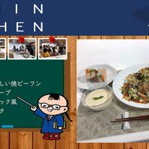 ケンミンキッチン講習会 2019年6月21日(金)開催