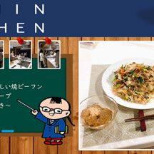 ケンミンキッチン講習会 2019年7月2日(火)開催