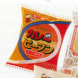 約40年前の名品の復刻版が登場 1980年代に発売されていたカレー味が流行のスパイス感がパワーアップ!!「ケンミン焼ビーフン 幻のカレー味」を3月1日(日)新発売!