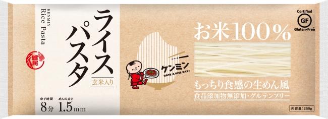 2020年創業70周年を機に、ビーフンのメインブランドを再構築 新ブランドとして「お米のめんシリーズ」誕生「お米100%ビーフン」「ライスパスタ」「スープ専用ビーフン」3品を3月1日に発売