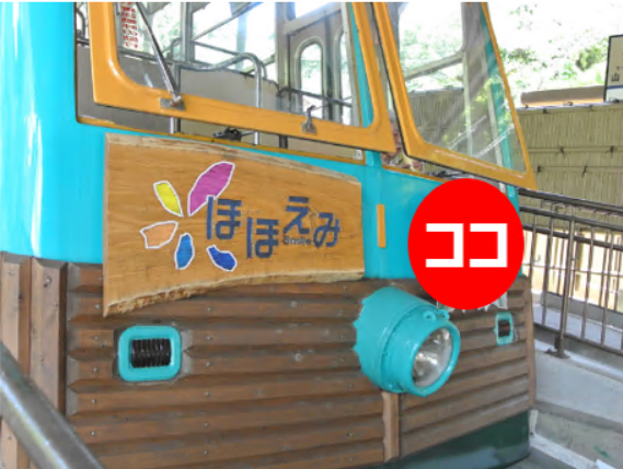 『焼ビーフン』×『妙見の森ケーブル・リフト』コラボ企画 3月20日(金)オープニングイベントおよび試食会中止のお知らせ