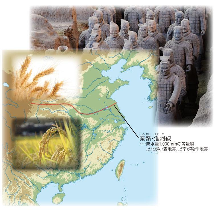 ビーフンが生まれたのは、秦の始皇帝時代!