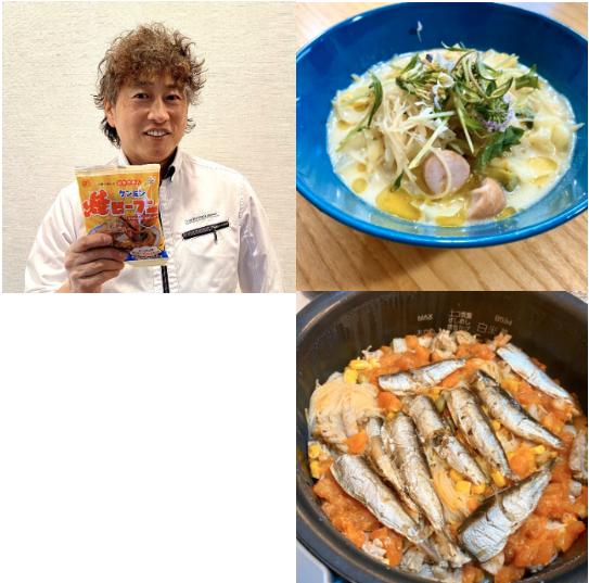 vol.1 パティシエ エス コヤマ 小山 進 シェフ