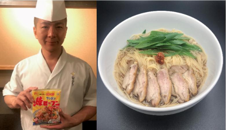 vol.6 河内鴨料理 田ぶち 田渕 耕太シェフ