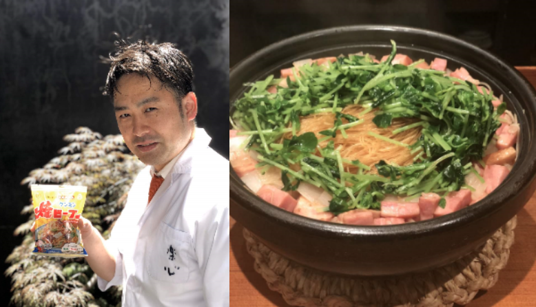 vol.15 日本料理 楽心 片山 心太郎 シェフ