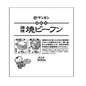 惣菜用焼ビーフン