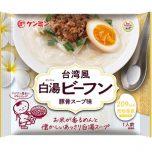 (20秋冬新商品) 米粉専家 台湾風白湯ビーフン