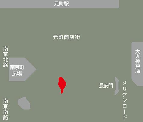 神戸 南京町 YUNYUN(ユンユン)
