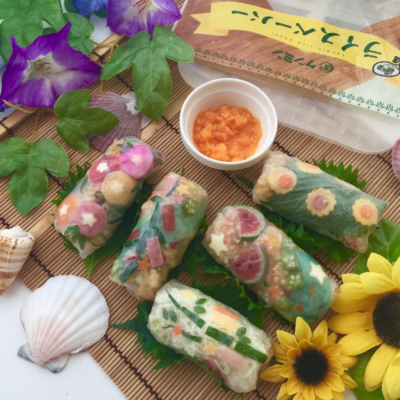 ケンミン食品主催 インスタ投稿イベント第2弾♫『夏の生春巻きインスタ祭り』開催