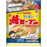 ケンミン焼ビーフン ~macaroniコラボ~(2020年秋冬限定)