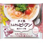 (20秋冬新商品) 米粉専家 タイ風トムヤムビーフン