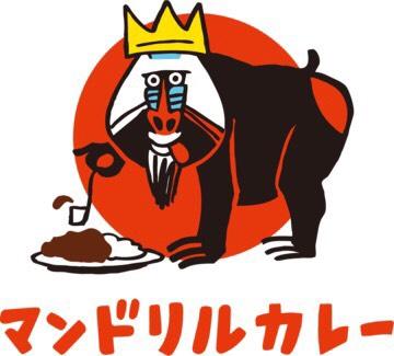 神戸有名カレー店マンドリルカレー×ビーフンのケンミンのコラボレーションで実現! 神戸南京町YUNYUN 神戸『ビーフンカリー』を9月1日発売