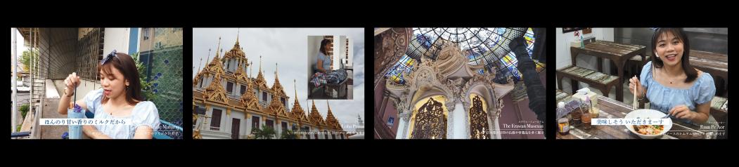 〜海外旅行気分が味わえる食と旅の5者タイアップ〜ケンミン食品、HIS、ベトナム観光総局、台湾観光協会、タイ国政府観光庁で海外旅行気分が味わえるキャンペーンを11月1日より開始