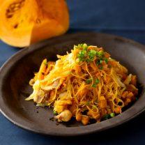 金瓜炒米粉(かぼちゃの焼ビーフン)