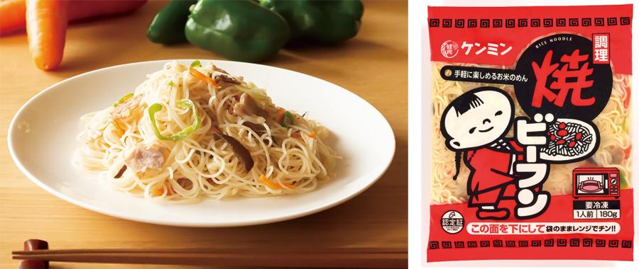 ビーフン・ラボ | 冷凍食品『ケンミン焼ビーフン』ができるまで〜篠山工場編〜