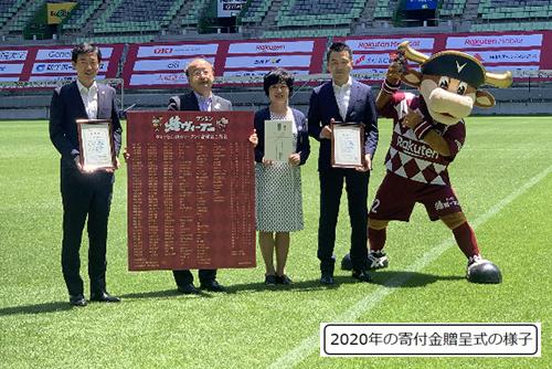世界No.1長寿 焼ビーフンメーカー ケンミン食品 ヴィッセル神戸とのトップパートナーシップについて 2021年シーズンユニフォームにロゴマーク掲出