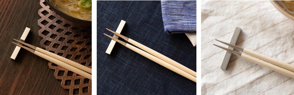 GOA アイボリーシルバー お箸セット(お箸&箸置き)