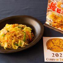 ケンミン焼ビーフン☆幻のカレー味の美味しい作り方