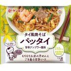 (21春夏新商品)米粉専家 タイ風焼そばパッタイ